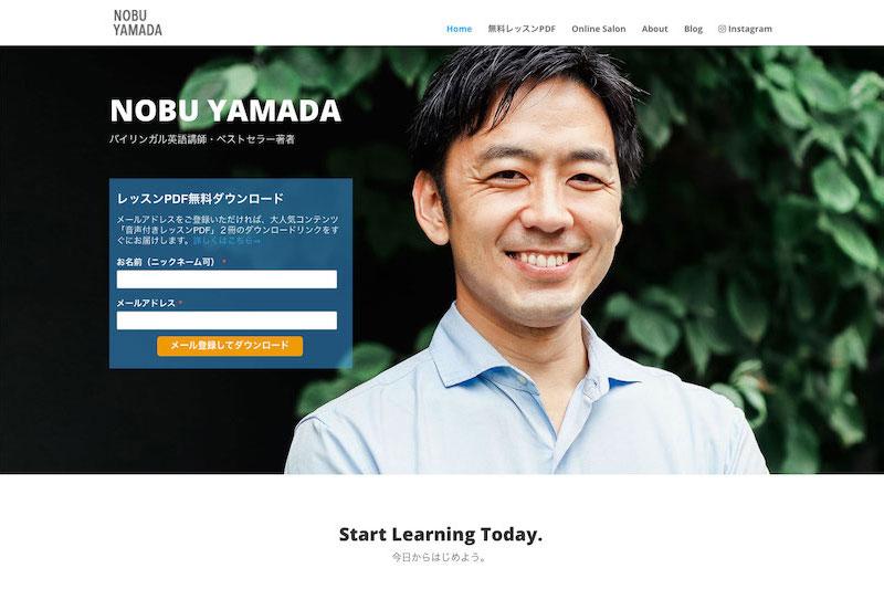 NOBU YAMADA